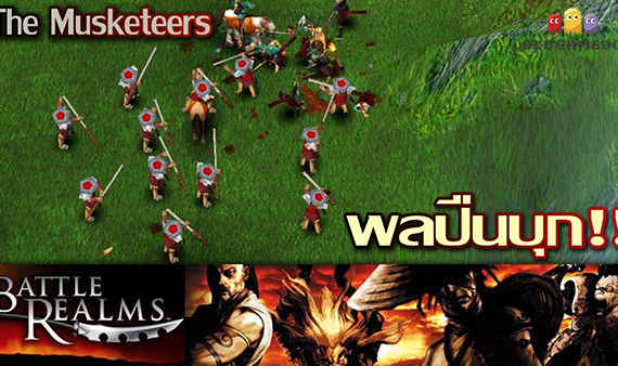 battle Realms
