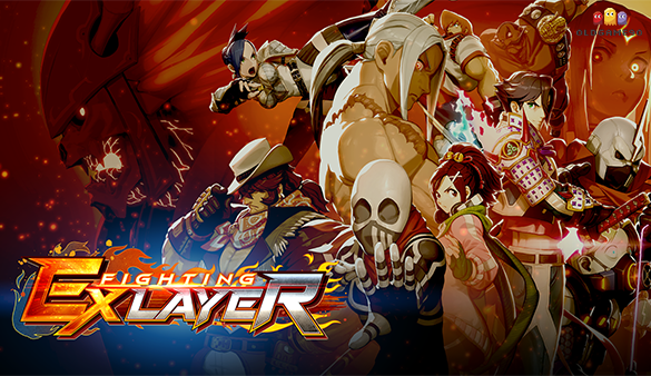 fighting layer